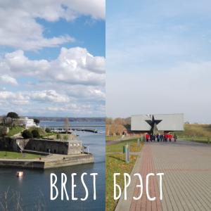 BREST - Брэст