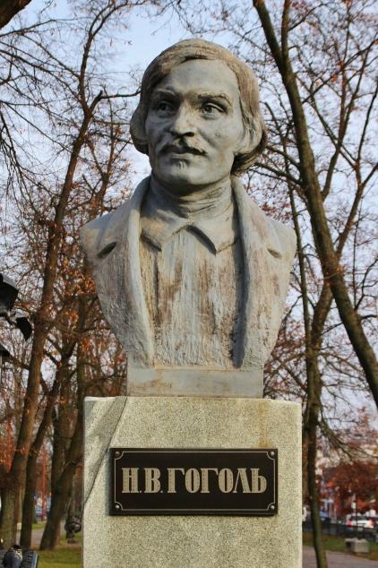 Monsieur Gogol