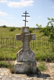 Cross to remember soldiers made by villagers