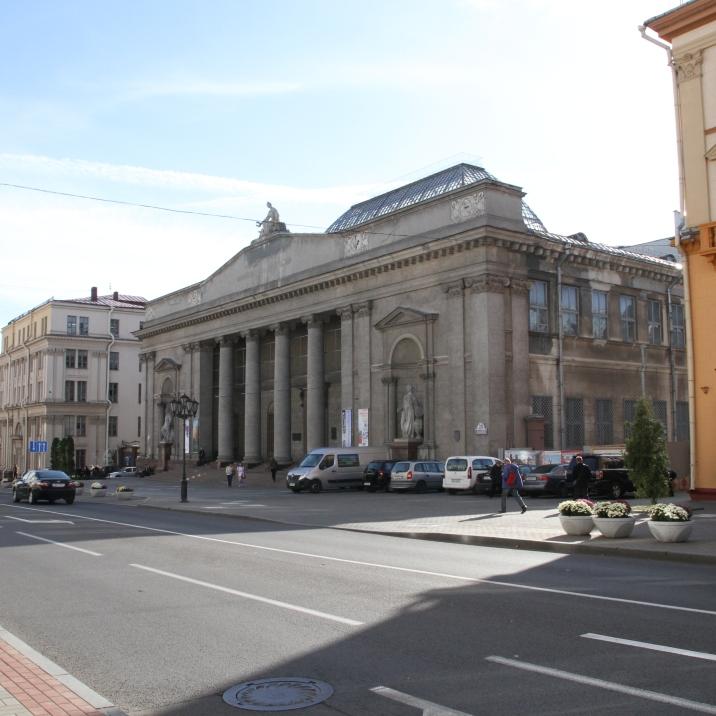 """Le musée ! Avec juste en face la librairie toute mignonne """"Le rêve de Gogol"""""""
